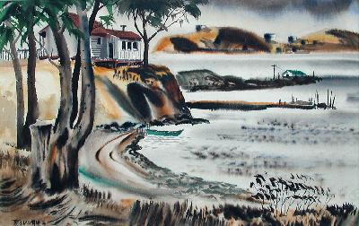 Richard Yip. San Rafael. 1944.